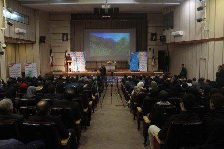 هفتمین همایش مرکز وکلای قوه قضائیه