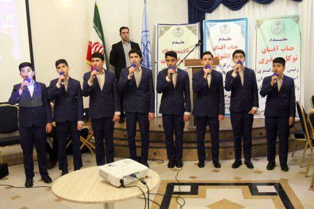نهمین همایش وکلای قوه قضائیه استان همدان