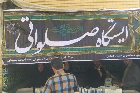 ایستگاه صلواتی به مناسبت بزرگداشت ایام سوگواری حضرت اباعبدالله الحسین(ع)